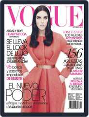 Vogue Latin America (Digital) Subscription September 27th, 2012 Issue