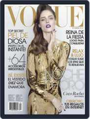 Vogue Latin America (Digital) Subscription December 1st, 2012 Issue