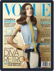 Vogue Latin America (Digital) Subscription January 1st, 2013 Issue