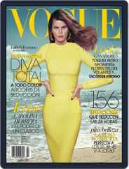 Vogue Latin America (Digital) Subscription March 1st, 2013 Issue