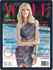 Vogue Latin America (Digital) Subscription May 1st, 2013 Issue