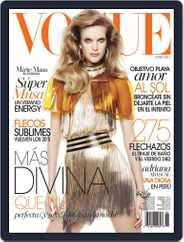 Vogue Latin America (Digital) Subscription June 1st, 2013 Issue