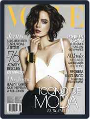 Vogue Latin America (Digital) Subscription August 1st, 2013 Issue