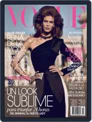 Vogue Latin America (Digital) Subscription October 1st, 2013 Issue