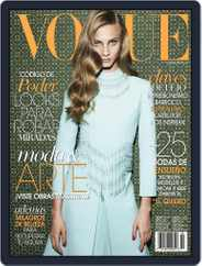 Vogue Latin America (Digital) Subscription February 1st, 2014 Issue