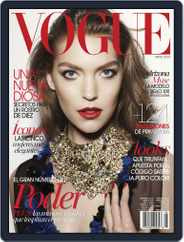 Vogue Latin America (Digital) Subscription May 1st, 2014 Issue
