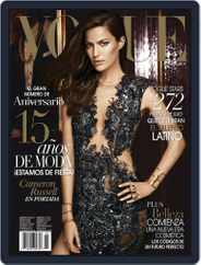 Vogue Latin America (Digital) Subscription October 1st, 2014 Issue