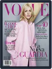 Vogue Latin America (Digital) Subscription January 1st, 2015 Issue