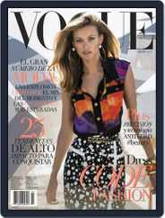 Vogue Latin America (Digital) Subscription March 1st, 2015 Issue