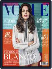 Vogue Latin America (Digital) Subscription June 1st, 2015 Issue