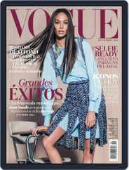 Vogue Latin America (Digital) Subscription September 1st, 2015 Issue