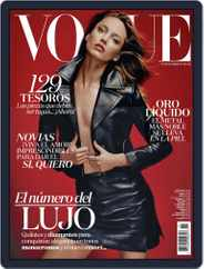 Vogue Latin America (Digital) Subscription November 1st, 2015 Issue