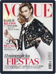 Vogue Latin America (Digital) Subscription December 1st, 2015 Issue