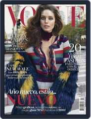 Vogue Latin America (Digital) Subscription January 1st, 2016 Issue