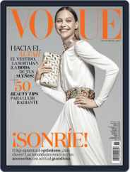 Vogue Latin America (Digital) Subscription November 1st, 2017 Issue
