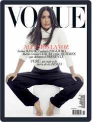 Vogue Latin America (Digital) Subscription November 1st, 2018 Issue