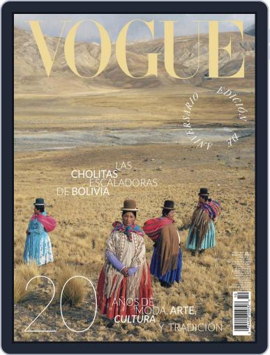 Vogue Latin America October 1st, 2019 Digital Back Issue Cover