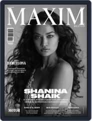 Maxim México (Digital) Subscription July 1st, 2019 Issue