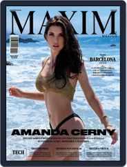 Maxim México (Digital) Subscription August 1st, 2019 Issue