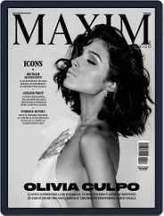 Maxim México (Digital) Subscription November 1st, 2019 Issue
