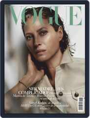 Vogue Mexico (Digital) Subscription May 1st, 2019 Issue