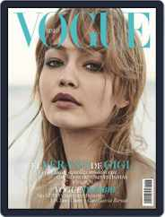 Vogue Mexico (Digital) Subscription June 1st, 2019 Issue