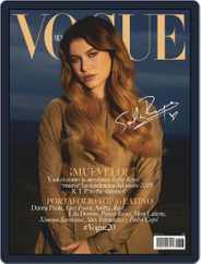 Vogue Mexico (Digital) Subscription August 1st, 2019 Issue