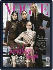 Vogue Mexico (Digital) Subscription September 1st, 2019 Issue