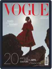 Vogue Mexico (Digital) Subscription October 1st, 2019 Issue