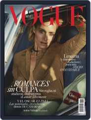Vogue Mexico (Digital) Subscription February 1st, 2020 Issue