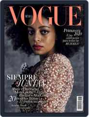 Vogue Mexico (Digital) Subscription March 1st, 2020 Issue