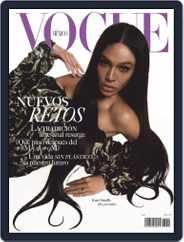 Vogue Mexico (Digital) Subscription April 1st, 2020 Issue