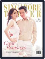 Singapore Tatler (Digital) Subscription April 13th, 2012 Issue