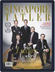 Singapore Tatler (Digital) Subscription October 2nd, 2012 Issue