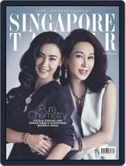 Singapore Tatler (Digital) Subscription December 1st, 2015 Issue