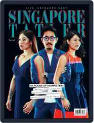Singapore Tatler (Digital) Subscription May 1st, 2018 Issue