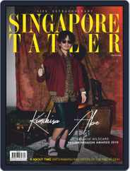 Singapore Tatler (Digital) Subscription April 1st, 2019 Issue