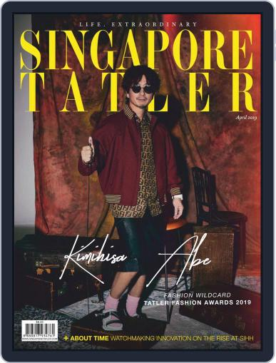 Singapore Tatler April 1st, 2019 Digital Back Issue Cover