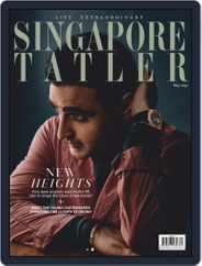 Singapore Tatler (Digital) Subscription May 1st, 2019 Issue