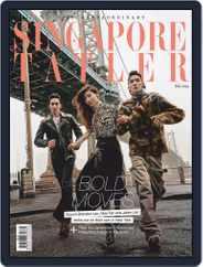 Singapore Tatler (Digital) Subscription July 1st, 2019 Issue