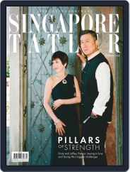 Singapore Tatler (Digital) Subscription November 1st, 2019 Issue