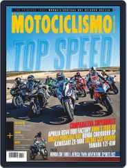 Motociclismo Panamericano (Digital) Subscription July 1st, 2019 Issue