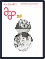 ArtAsiaPacific (Digital) Subscription July 1st, 2018 Issue