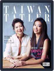 Taiwan Tatler (Digital) Subscription May 1st, 2019 Issue
