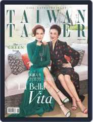 Taiwan Tatler (Digital) Subscription August 1st, 2019 Issue
