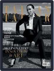 Taiwan Tatler (Digital) Subscription November 1st, 2019 Issue