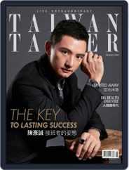 Taiwan Tatler (Digital) Subscription January 1st, 2020 Issue