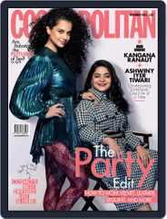 Cosmopolitan India (Digital) Subscription December 1st, 2019 Issue