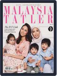Malaysia Tatler (Digital) Subscription May 1st, 2019 Issue
