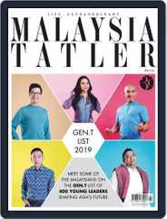 Malaysia Tatler (Digital) Subscription July 1st, 2019 Issue